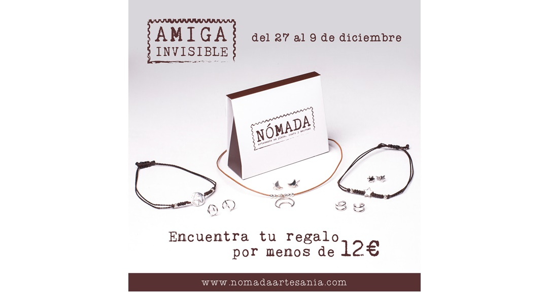 Amiga Invisible