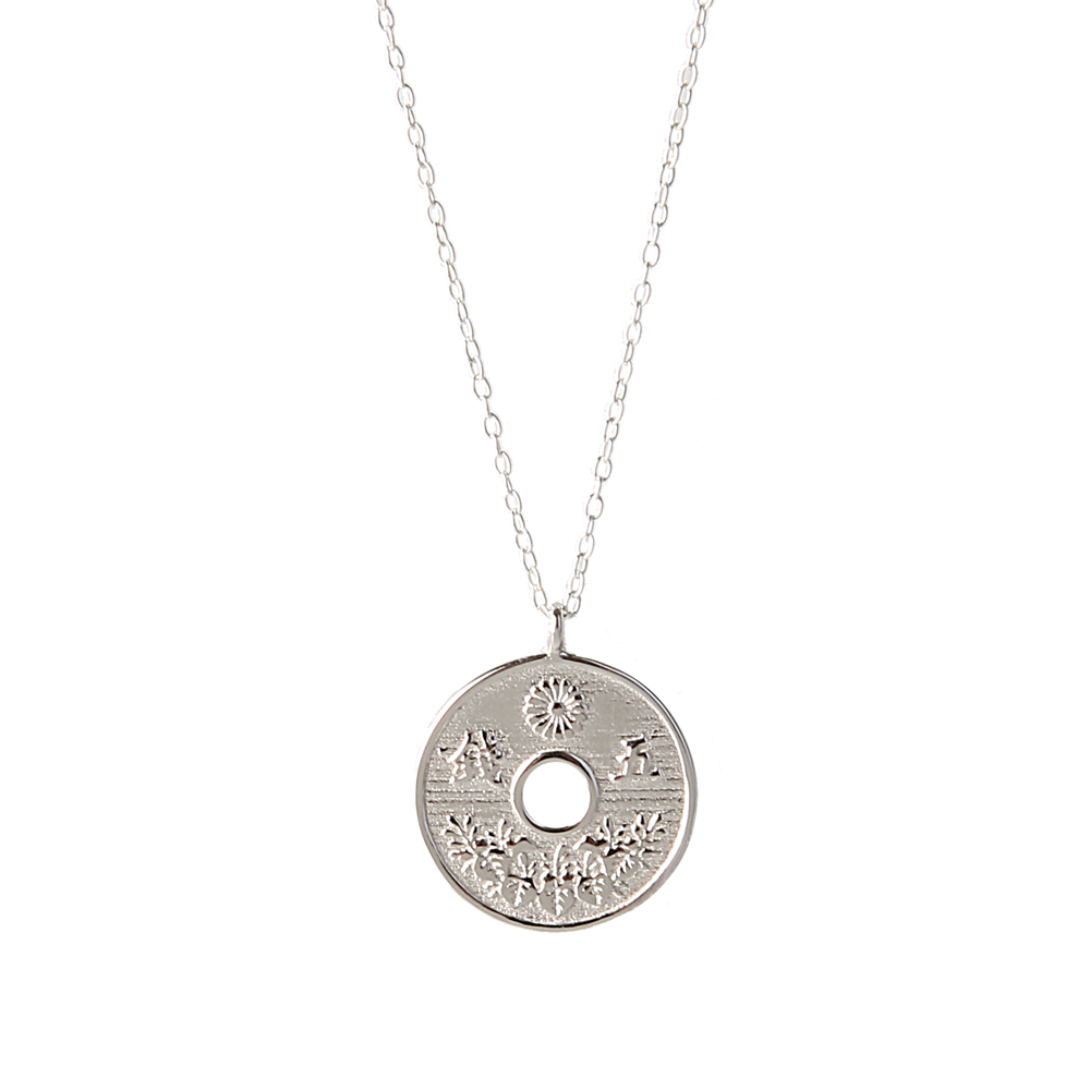 Collar moneda japonesa en plata